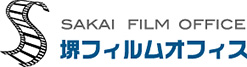 SAKAI FILM OFFICE