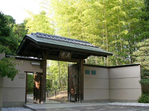 Tea Houses Shinan & Obaian