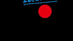 """NHK大阪放送局「あなたの""""えぇトコ""""in大阪」写真大募集!!"""