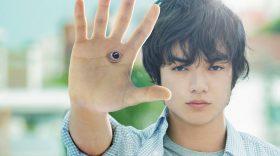 映画「寄生獣」映画公開記念パネル展in堺魚市場の開催お知らせ