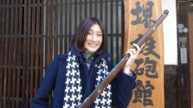「日本ほのぼの散歩」(BS11)放送のお知らせ