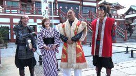 「歴史スッキリ!お掃除隊~天下統一~」(ケーブルテレビJ:COM)放送のお知らせ
