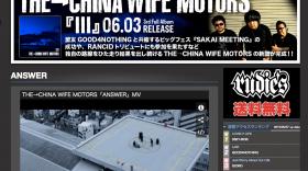 堺市出身ロックバンド「THE→CHINA WIFE MOTORS」のミュージックビデオ公開のお知らせ