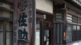 「ワタシが日本に住む理由」(BSジャパン)放送のお知らせ