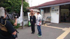 「おとな旅あるき旅」(テレビ大阪)放送のお知らせ