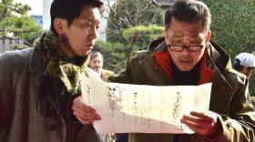 1月5日(金)「ぴったんこ☆カンカン」(TBS)に中井貴一さん・佐々木蔵之介さん出演