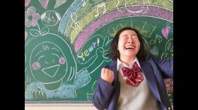登美丘高校ダンス部OGあさちゃんが踊るWEB限定動画!AOKIフレッシャーズダンス!