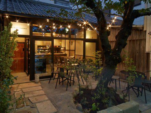 SAKAINOMA Cafe /SAKAINOMA RESIDENCE 熊