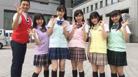 【放送のお知らせ】8月25日(日)おでかけ発見バラエティ「かがく de ムチャミタス!」(テレビ大阪)