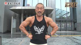 【放送のお知らせ】9月2日(月)「角田信朗のおっさんぽ」(JCOM11ch)